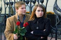 Мужчинам тяжело признаться в любви извиняться