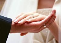 Брак и семья правила построения семьи